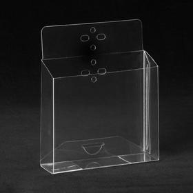 fold-up literature box BLH-550