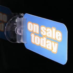 premium suction cup flag clip